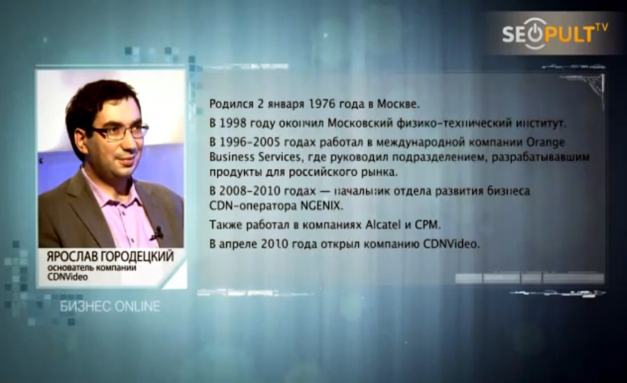 Ярослав Городецкий биография фото