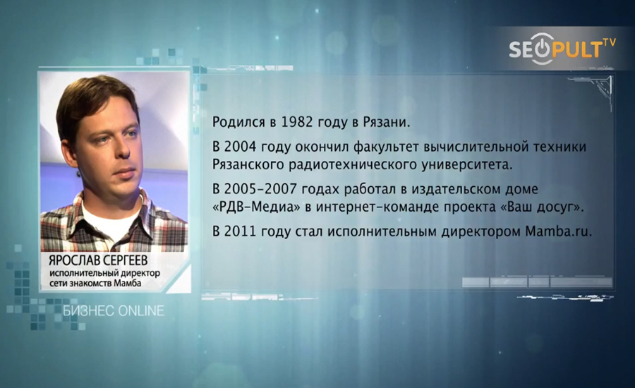 Ярослав Сергеев биография фото