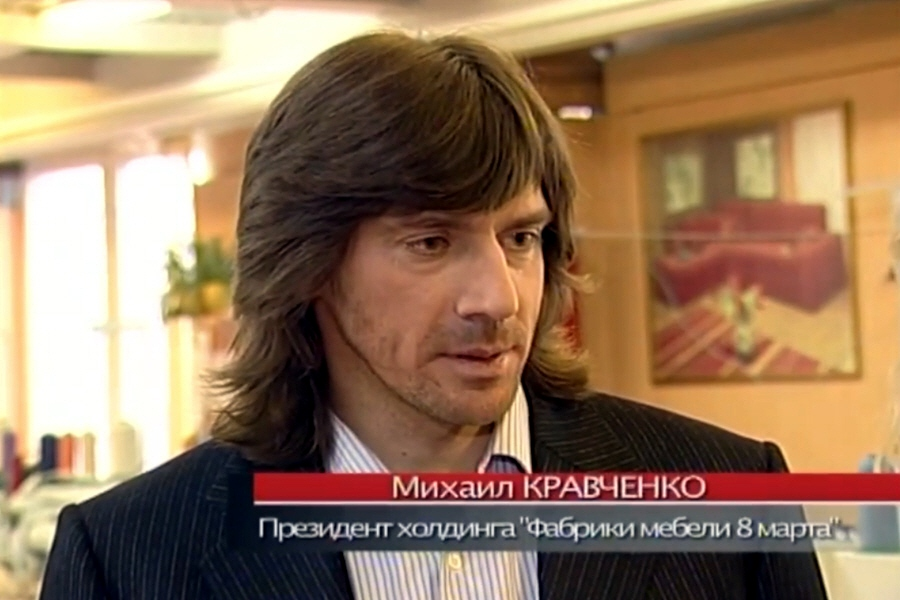 Михаил Кравченко - президент мебельного холдинга Фабрика мебели 8 Марта