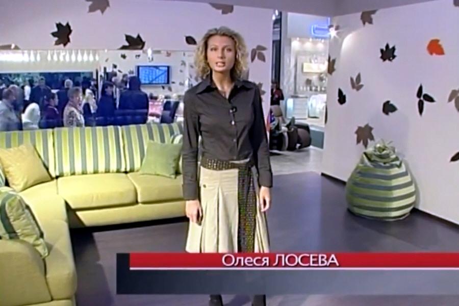 Олеся Лосева - ведущая передачи Бизнес Персона