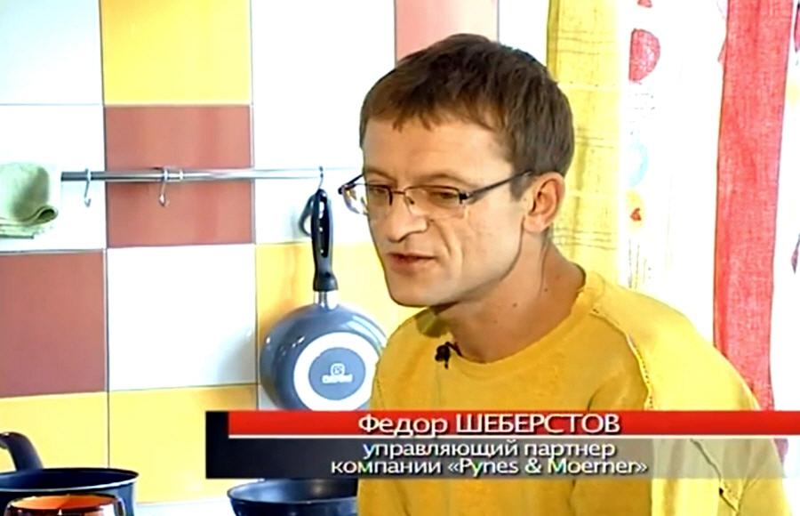 Фёдор Шеберстов - основатель и управляющий партнёр хедхантинговой компании Pynes & Moerner Executive Search