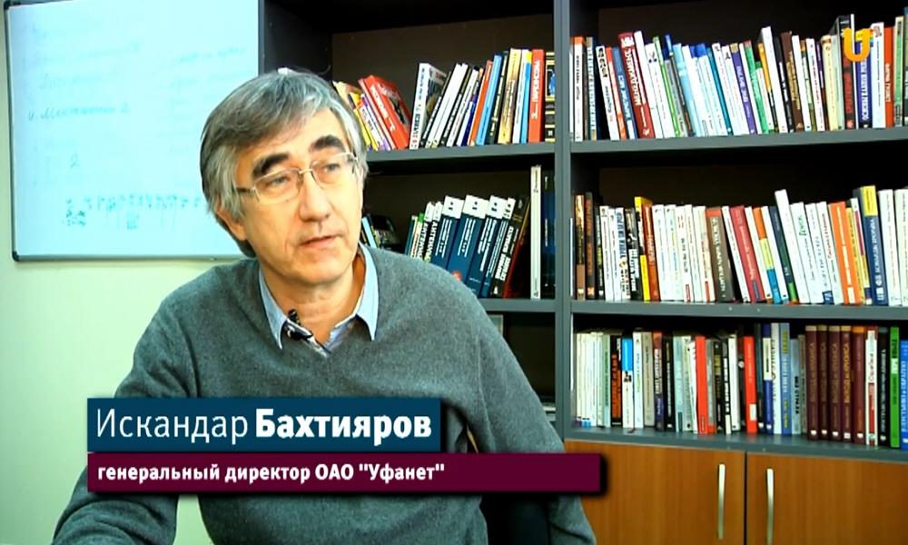 Искандар Бахтияров - генеральный директор компании Уфанет