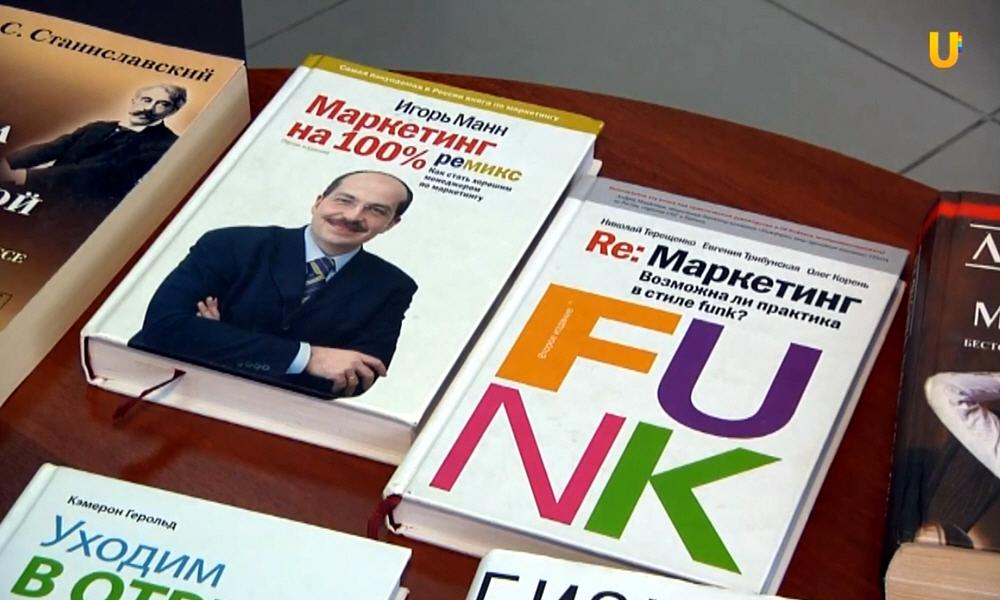 Хорошие книги по маркетингу