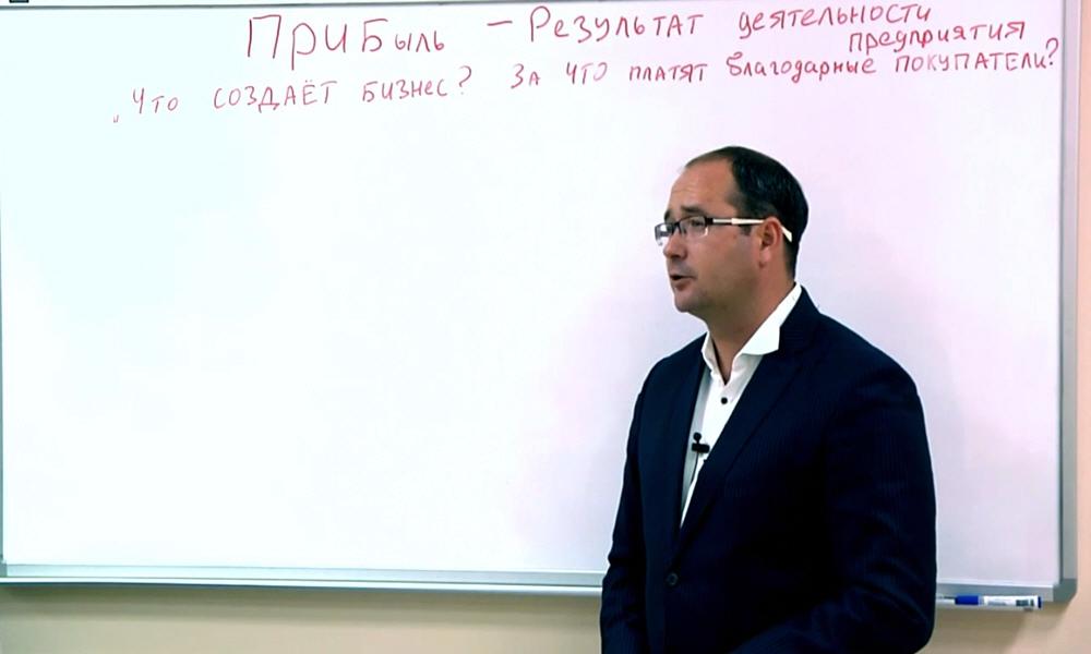 Что такое Прибыль