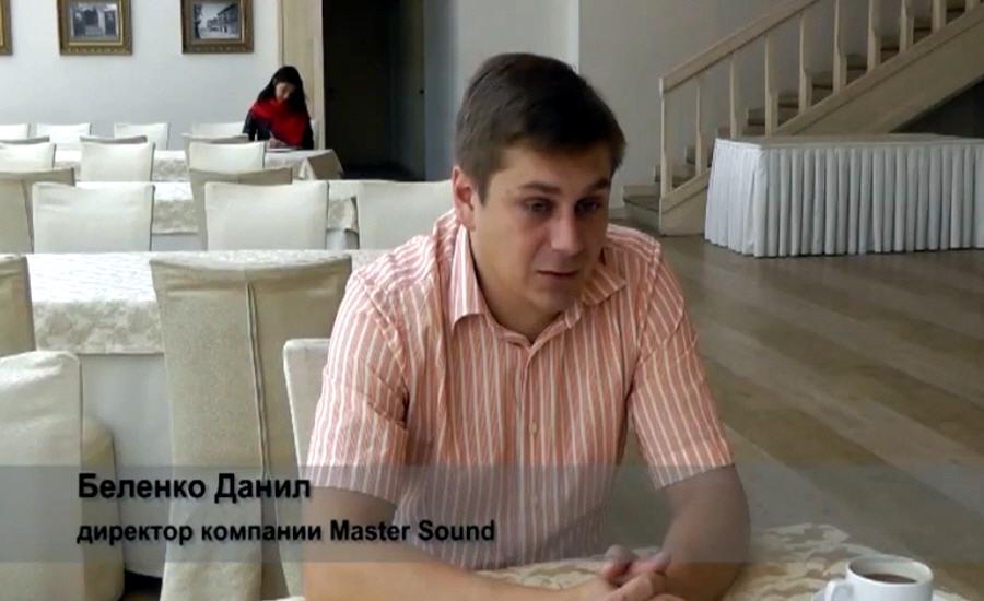 Даниил Беленко директор компании Master Sound