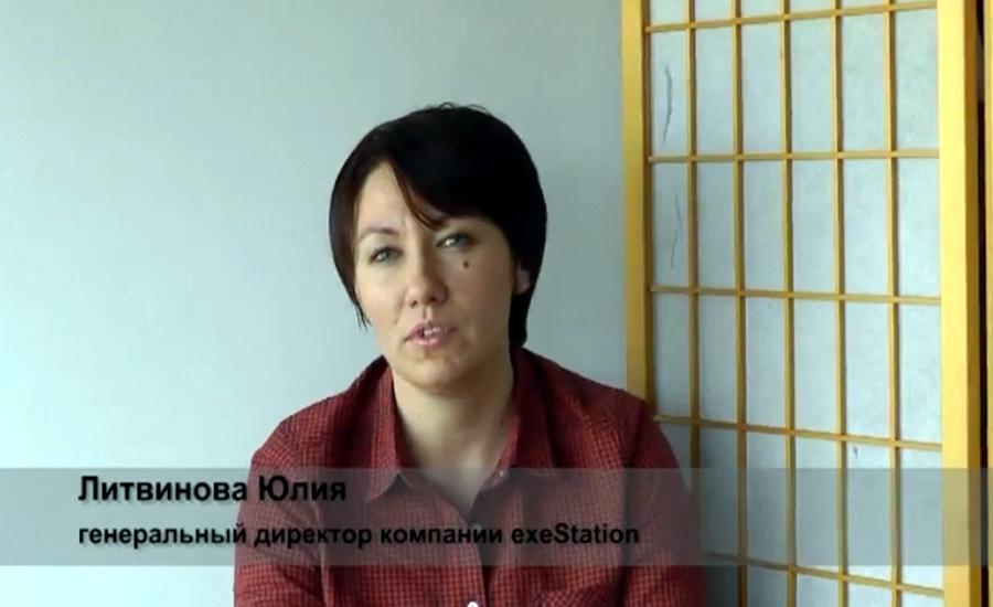Юлия Литвинова генеральный директор торгово-сервисной компании ExeStation