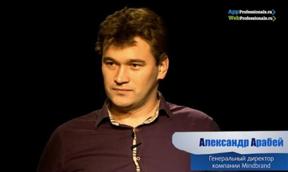 Александр Арабей - генеральный директор компании MindBrand