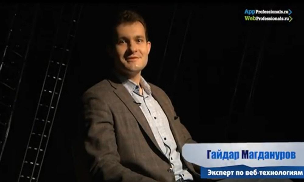 Гайдар Магдануров - ведущий программы Цифровые истории