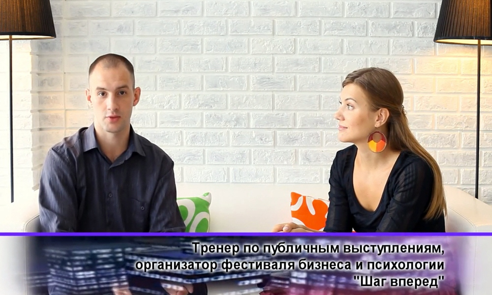 Анна Бабич - тренер по ораторскому мастерству и публичным выступлениям, организатор фестиваля бизнеса и психологии Шаг вперёд в Новосибирске