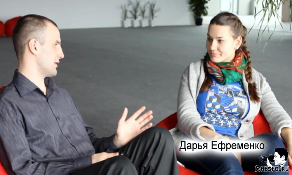 Дарья Ефременко в передаче City Inside