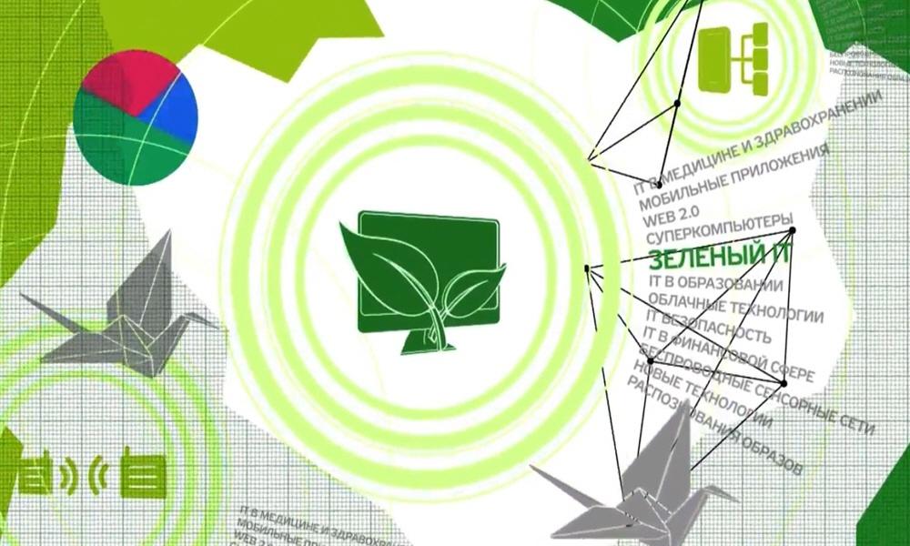 Зелёные технологии в предпринимательстве