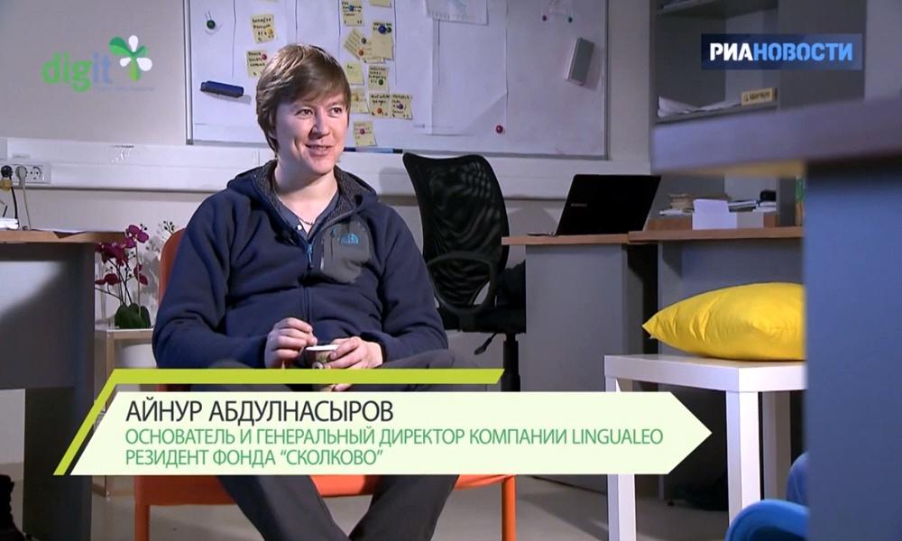 Айнур Абдулнасыров - основатель и генеральный директор компании LinguaLeo