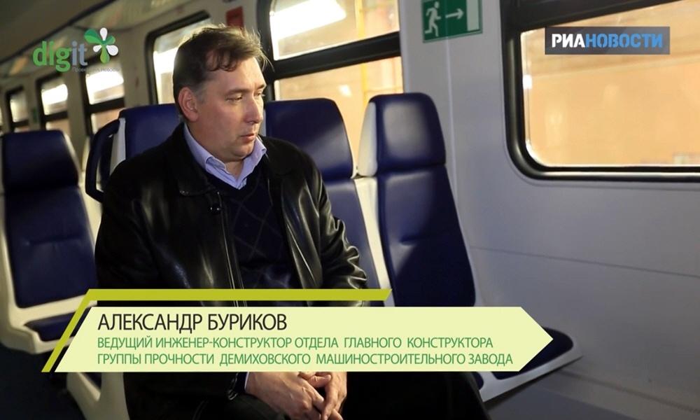 Александр Буриков - ведущий инженер-конструктор Демиховского машиностроительного завода