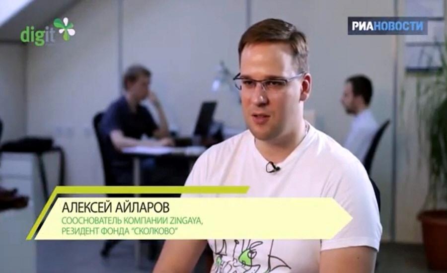 Алексей Айларов - сооснователь компании Zingaya