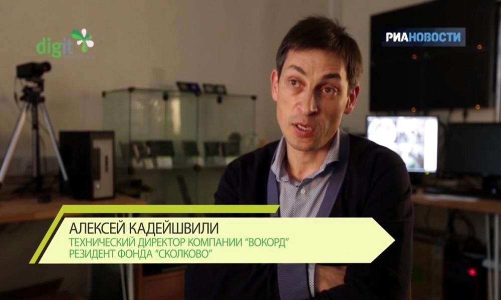 Алексей Кадейшвили - основатель и технический директор компании Вокорд