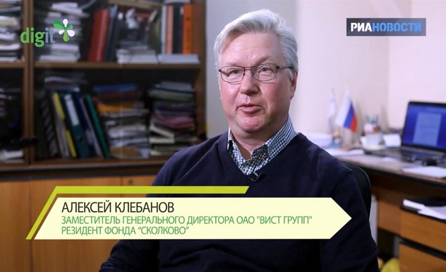 Алексей Клебанов - заместитель генерального директора ОАО Вист групп