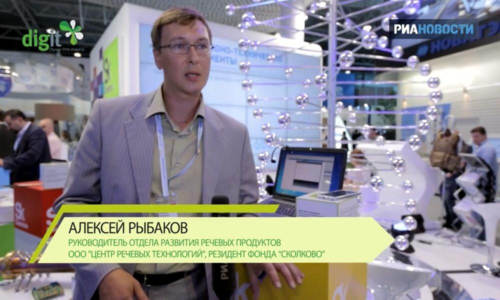 Алексей Рыбаков - руководитель отдела развития речевых продуктов компании Центр речевых технологий