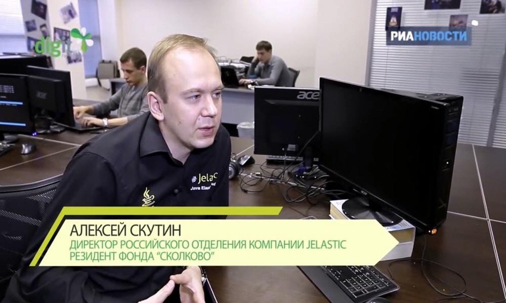 Алексей Скутин - сооснователь и директор российского отделения компании Jelastic