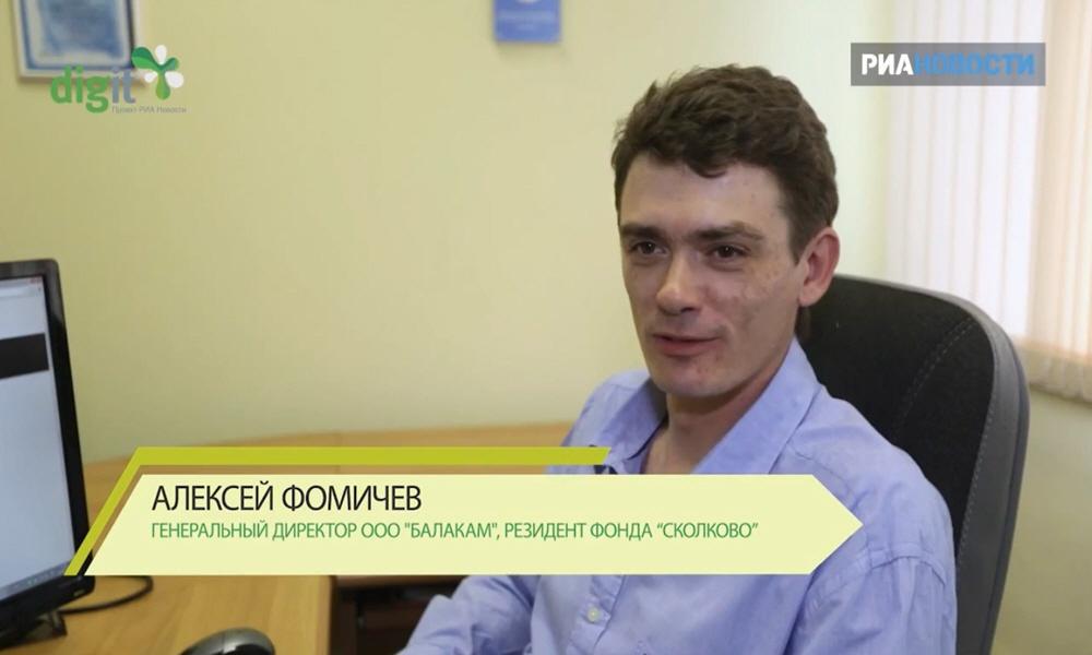 Алексей Фомичёв - генеральный директор ООО Балакам