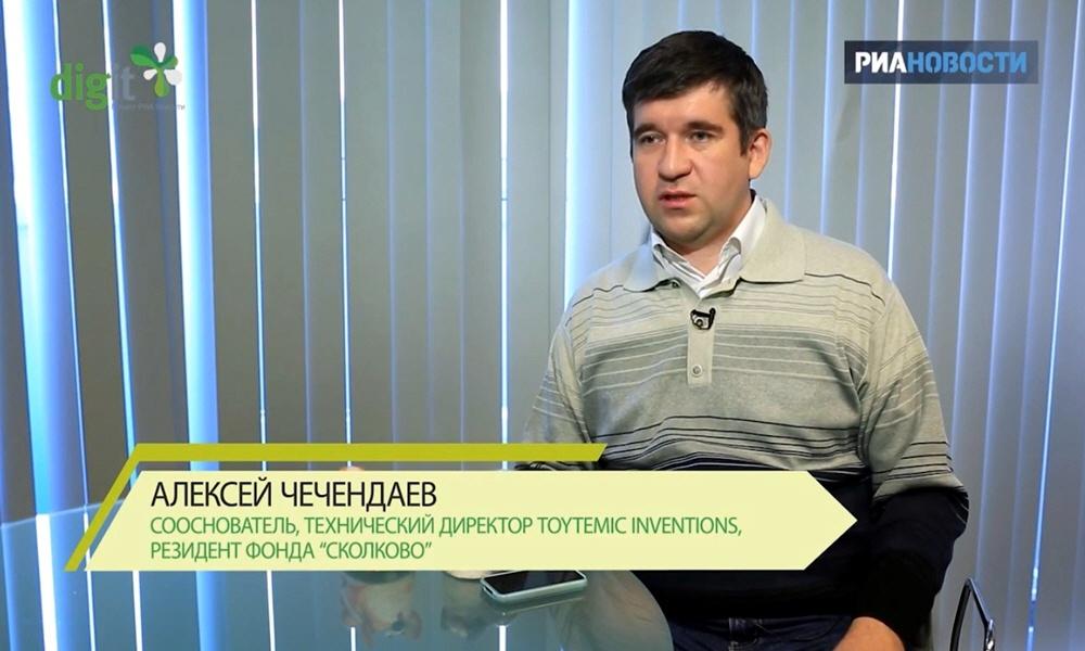 Алексей Чечендаев - сооснователь и технический директор компании TOYTEMIC Inventions