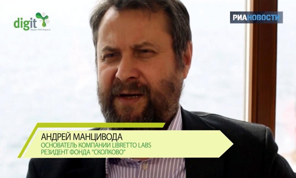 Андрей Манцивода - основатель компании Libretto Labs
