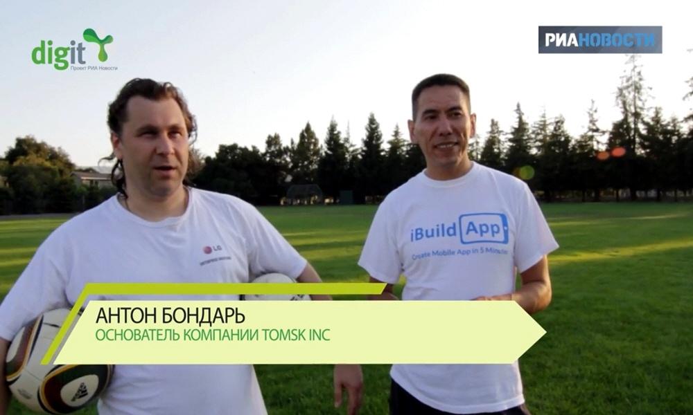 Антон Бондарь - основатель компании Tomsk Inc и инвестор компании iBuildApp