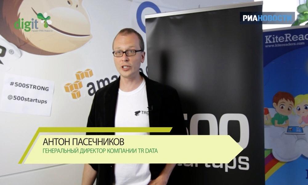 Антон Пасечников - генеральный директор компании TRData