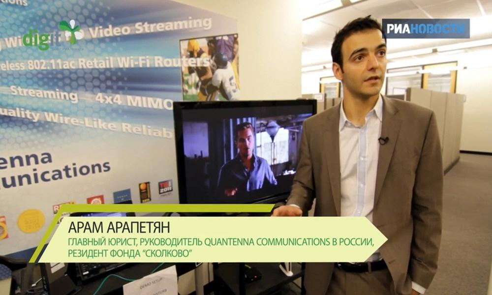 Арам Арапетян - главный юрист и руководитель компании Quantenna communications в России