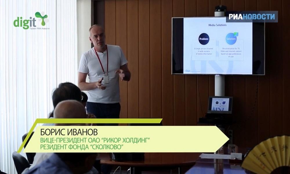 Борис Иванов - вице-президент ОАО Рикор Холдинг
