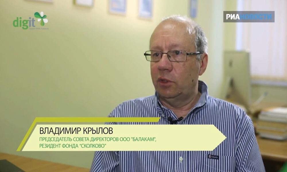 Владимир Крылов - председатель совета директоров ООО Балакам