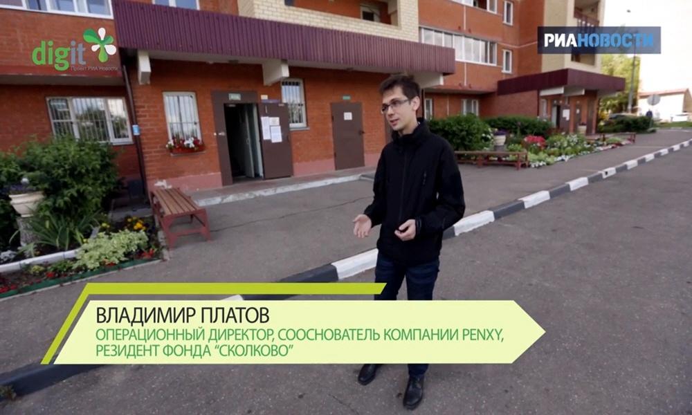 Владимир Платов - операционный директор и сооснователь компании Penxy