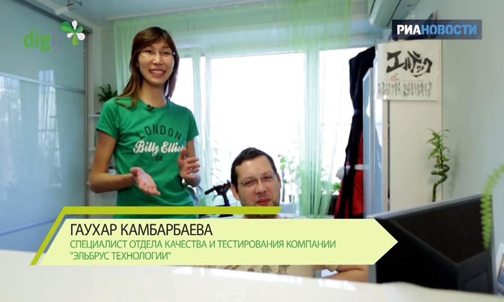 Гаухар Камбарбаева - специалист отдела качества и тестирования компании Эльбрус Технологии