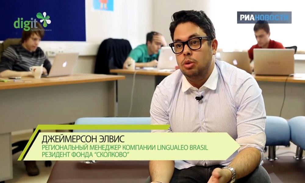 Джеймерсон Элвис - региональный менеджер компании LinguaLeo Brasil