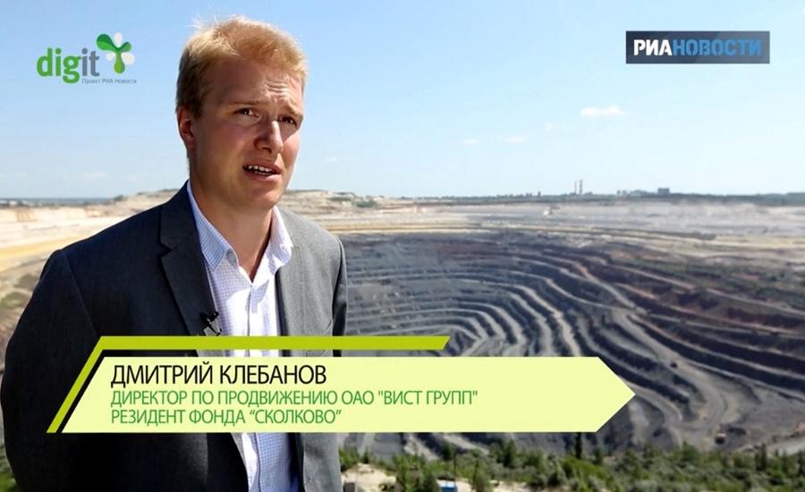 Дмитрий Клебанов - директор по продвижению ОАО Вист групп