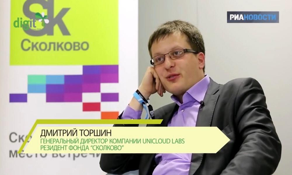 Дмитрий Торшин - генеральный директор компании Unicloud Labs