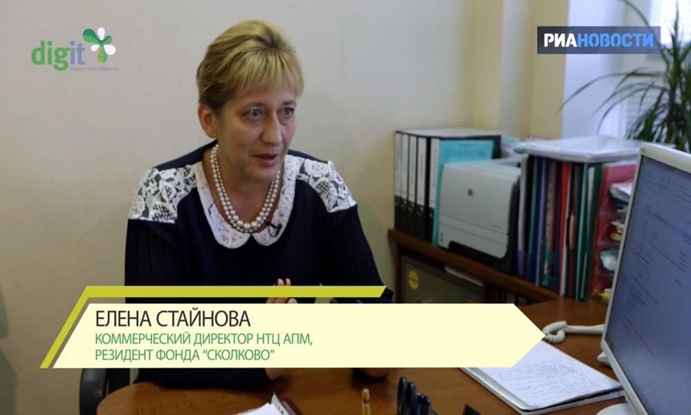Елена Стайнова - коммерческий директор компании НТЦ АПМ