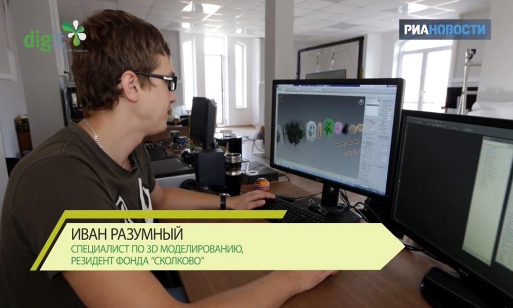 Иван Разумный - специалист по 3D моделированию, резидент фонда Сколково