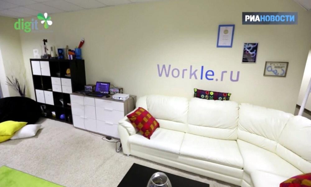 Компания Workle