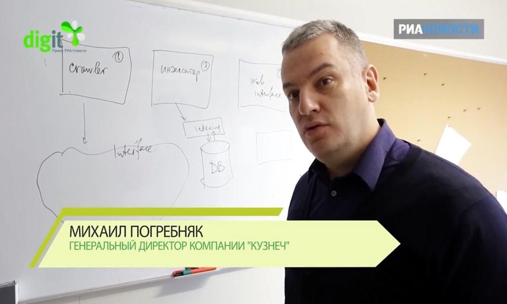 Михаил Погребняк в передаче Стартовый капитал. Дело техники