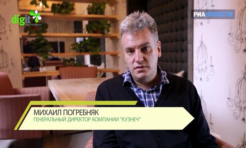 Михаил Погребняк - основатель и генеральный директор компании Кузнеч