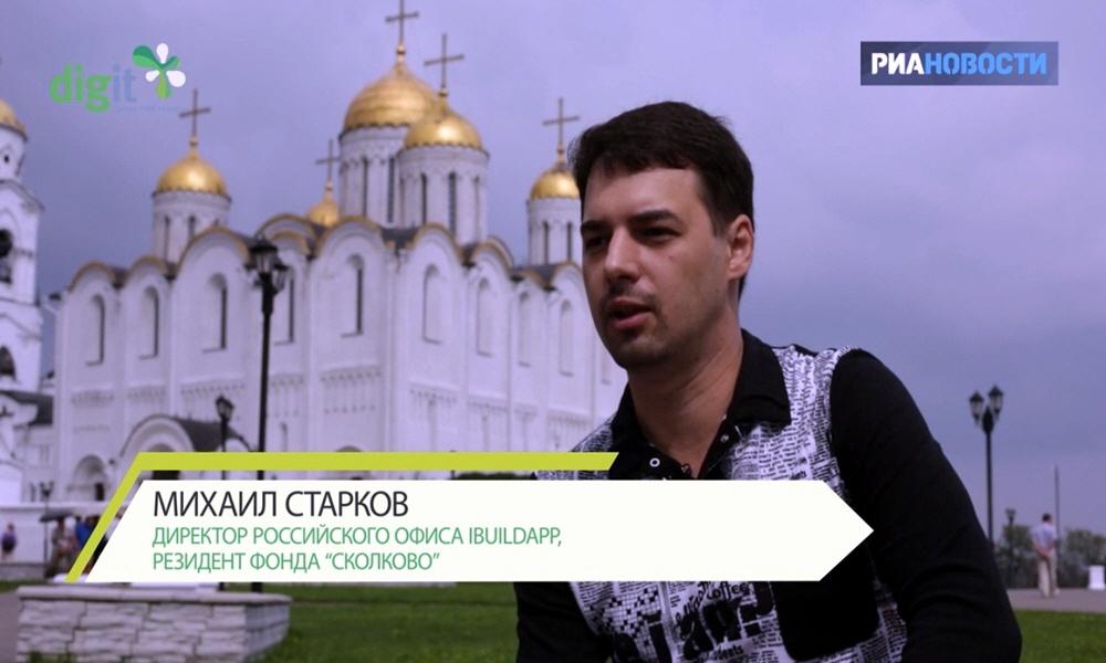 Михаил Старков - директор российского офиса компании iBuildApp