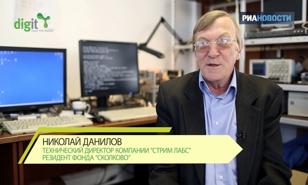 Николай Данилов - технический директор компании Стрим Лабс