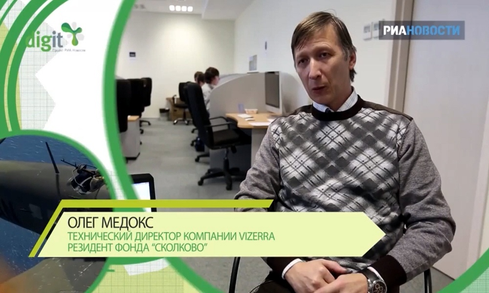 Олег Медокс - технический директор компании VIZERRA