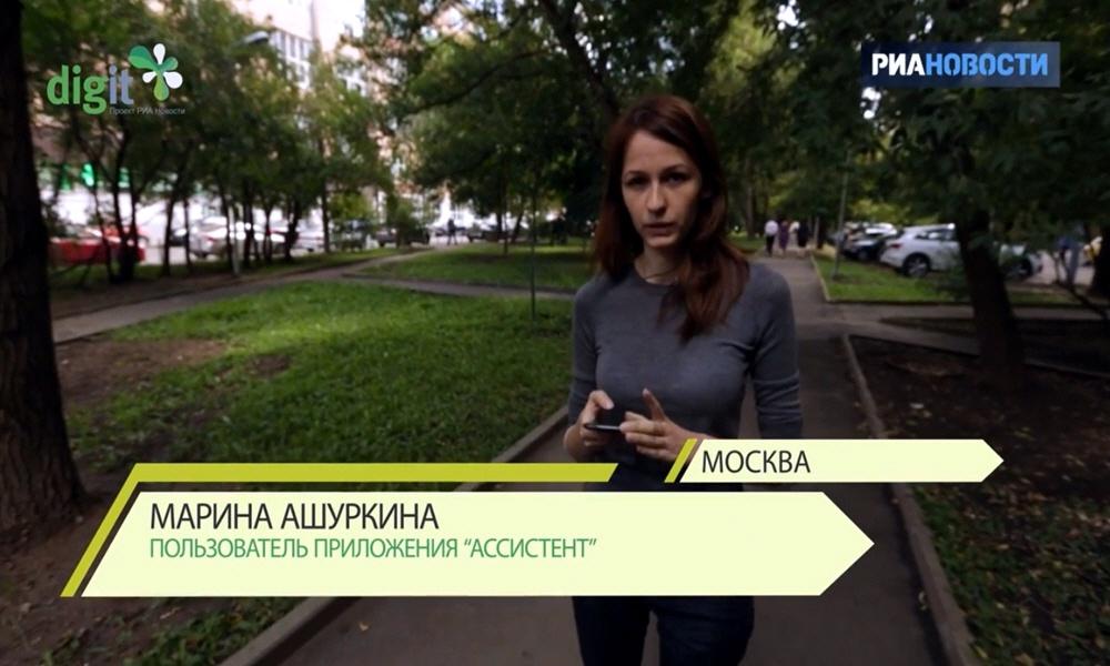 Марина Ашуркина - пользователь приложения Ассистент от компании Speaktoit