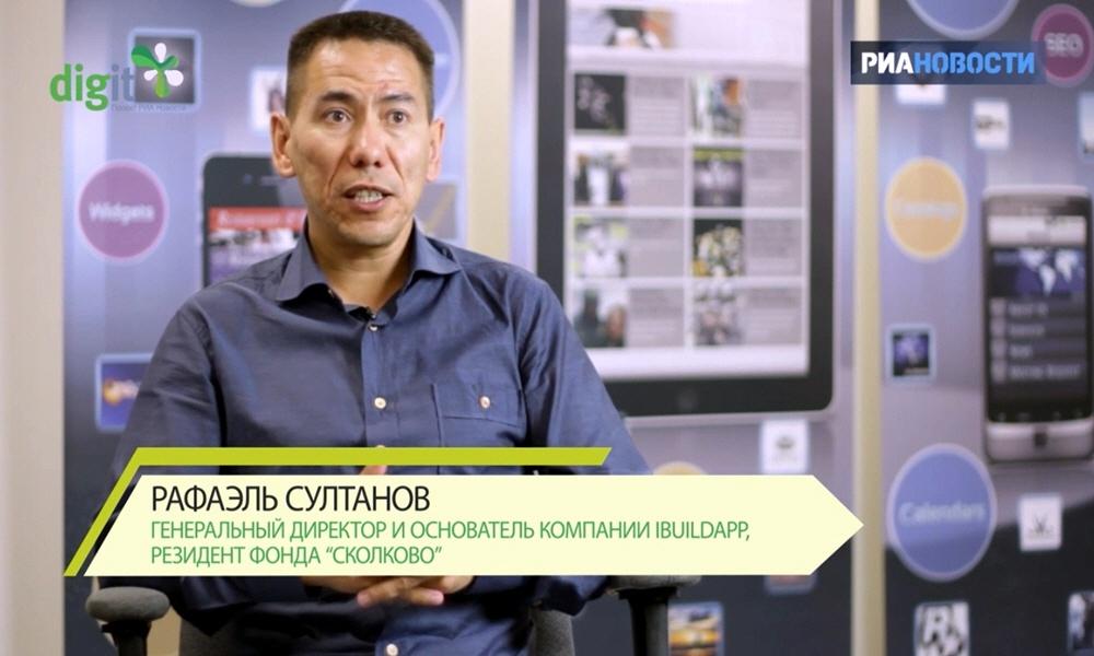 Рафаэль Султанов - основатель и генеральный директор компании iBuildApp