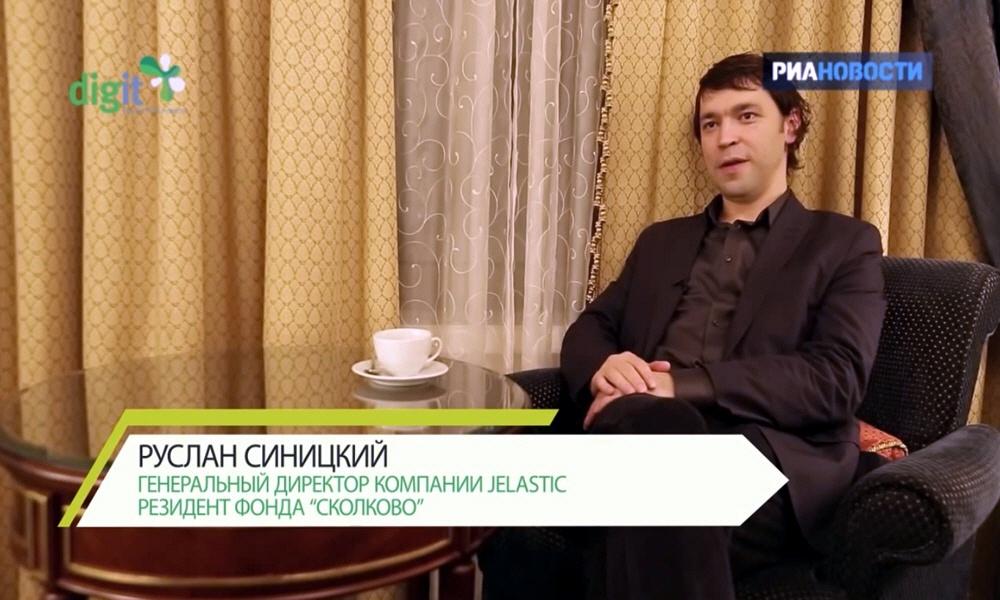 Руслан Синицкий - сооснователь и генеральный директор компании Jelastic