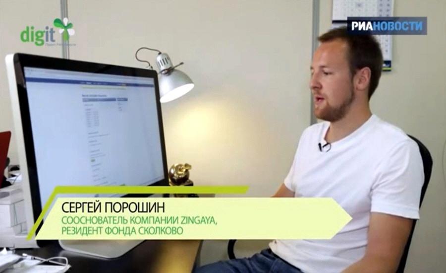 Сергей Порошин - сооснователь компании Zingaya, резидент фонда Сколково