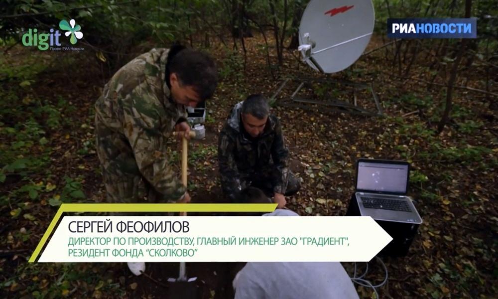Сергей Феофилов - директор по производству и главный инженер ЗАО Градиент