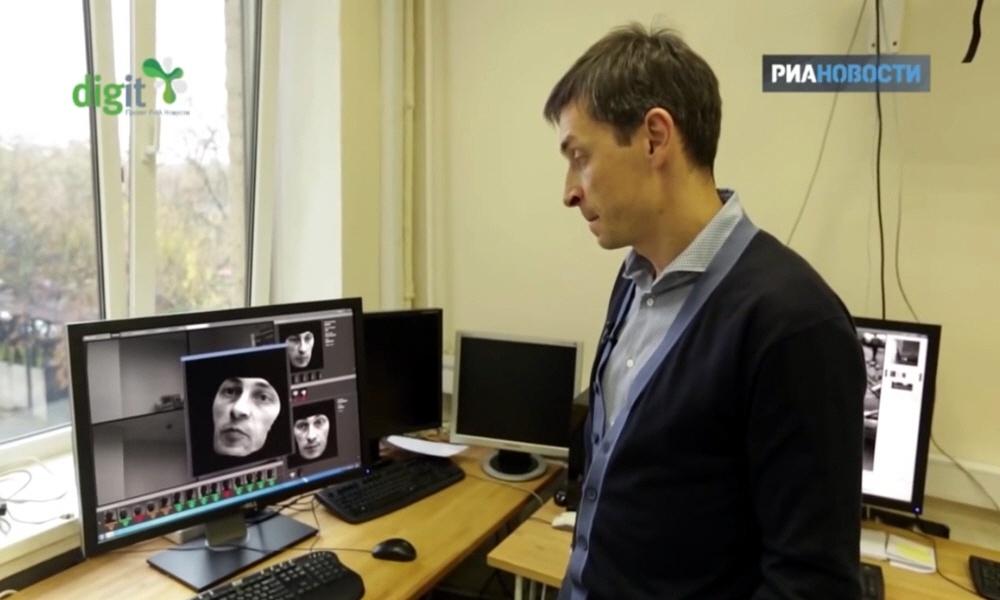 Система 3d распознавания лиц