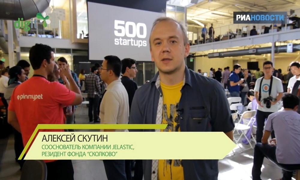 Скутин Алексей - сооснователь компании Jelastic